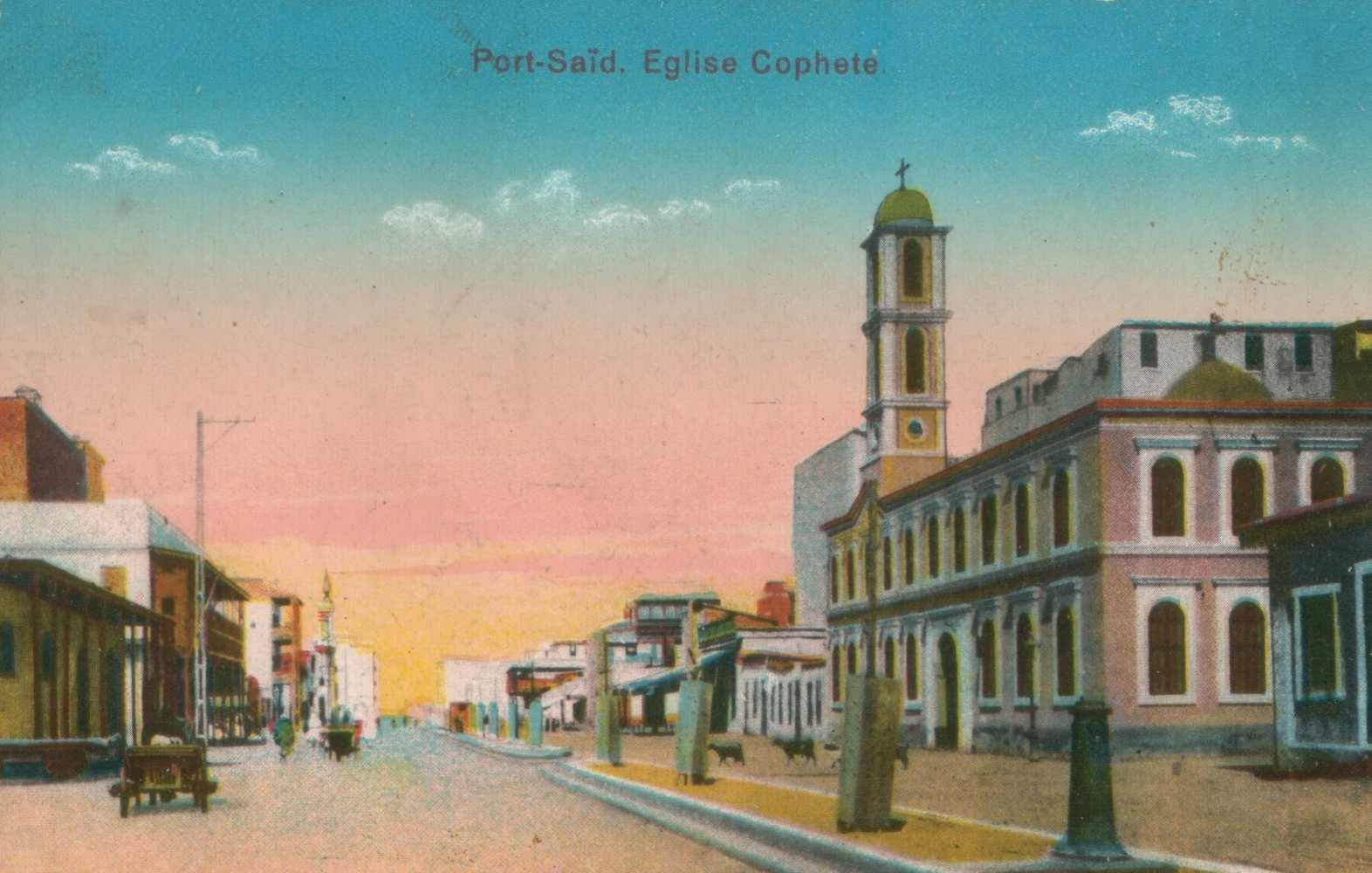 Port Said, postcard 1915